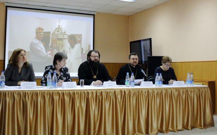 Конференция об опыте Церкви в работе с глухими и слабослышащими