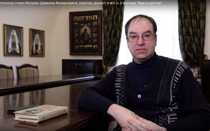 Киноклуб «Жемчужное ожерелье Святой Руси» продолжает работу в новом формате