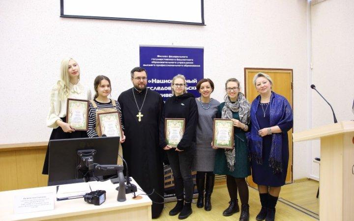Круглый стол «Современные маршруты молодежного православного туризма»
