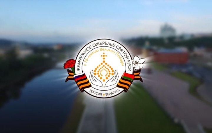 Стартовала акция Смоленской епархии к 75-летнему юбилею Победы