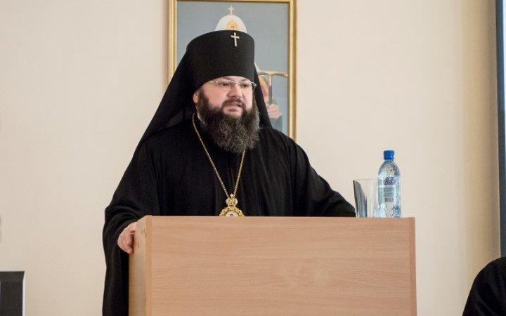 Состоялась презентация проекта «Жемчужное ожерелье Святой Руси» в рамках Международной молодежной научной конференции