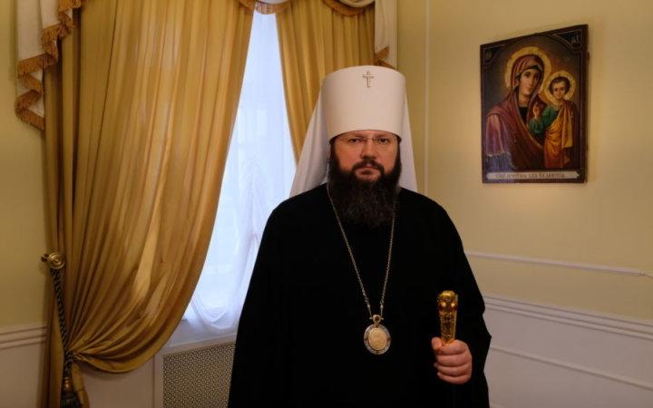 Поздравление Высокопреосвященнейшего Исидора, митрополита Смоленского и Дорогобужского, с Днём учителя