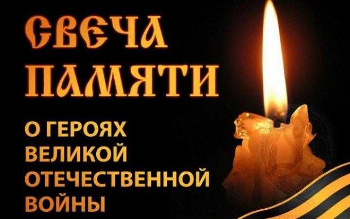 Призыв настоятеля храма Святых Новомученников о. Валерия Рябоконь к прихожанам об участии в акции «Свеча памяти».