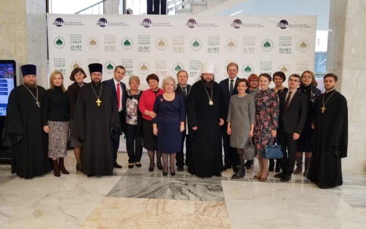 Делегация Смоленской епархии приняла участие в XXII Всемирном Русском Народном Соборе