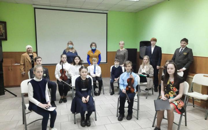 Учащиеся МБУДО «Детская музыкальная школа №1 им. М.И.Глинки» выступили перед воспитанниками воскресной школы семейного типа для людей с инвалидностью