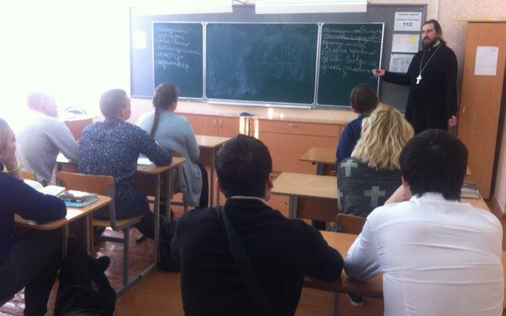 20 марта 2018 года в МБОУ «СШ № 10» г.Смоленска иерей Сергий Осиповский провел беседу