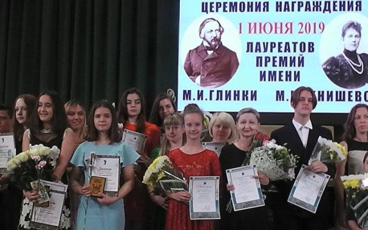 Концерт и торжественная церемония награждения лауреатов премий имени М.И. Глинки и М.К. Тенишевой