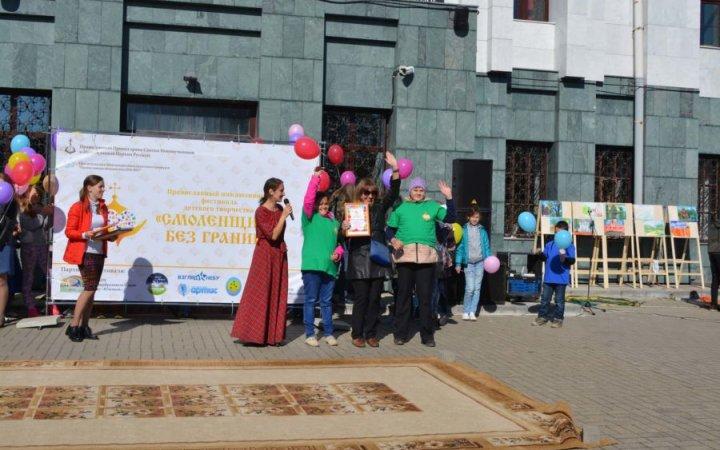 Состоялось заключительное мероприятие православного инклюзивного   фестиваля «Смоленщина без границ»