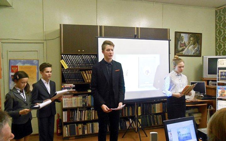 Настоятель храма принял участие в состоявшейся в гимназии №4 встрече, посвященной Дню православной книги