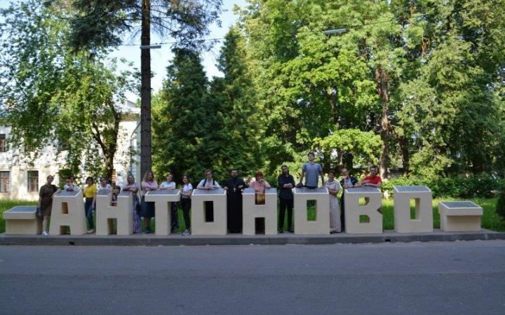 Участники проекта «Жемчужное ожерелье Святой Руси» посетили комплекс НовГУ «Антоново»