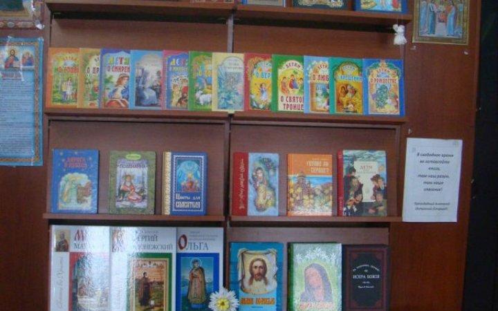 Празднование дня православной книги в храме свв.новомучеников и исповедников российских.