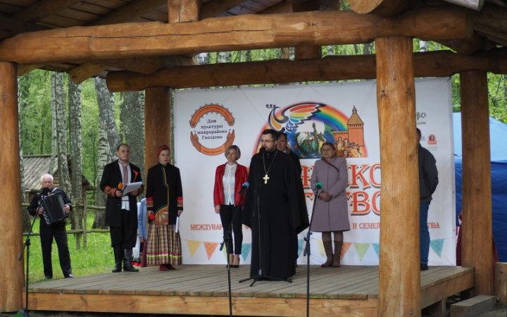 Сотрудники Духовно-Просветительского центра храма приняли участие в фестивале «Славянское братство».