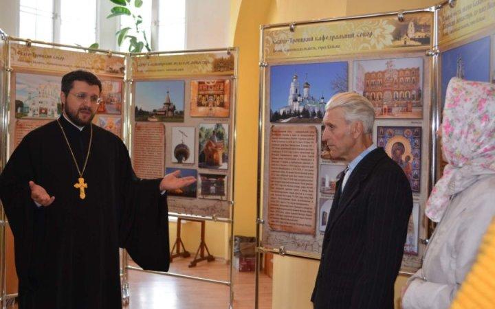 Передвижная фотовыставка «Храмы Смоленщины и Беларуси как символы единения братских народов» в Могилёве