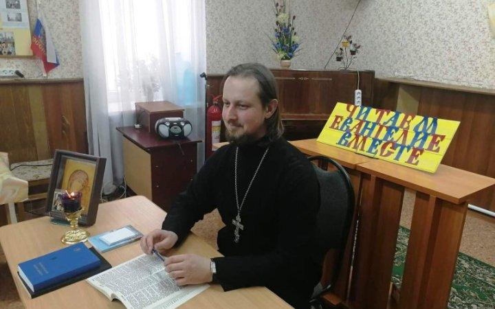 «Читаем Евангелие вместе»: православный лекторий в библиотеке для слепых