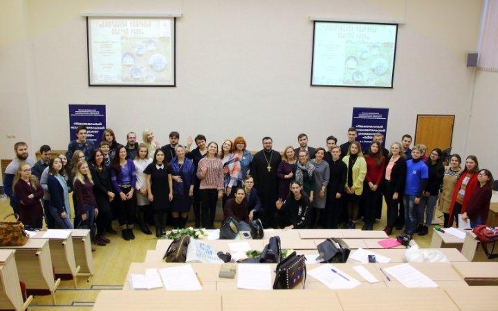 Встреча кураторов проекта «Жемчужное ожерелье Святой Руси» с добровольцами