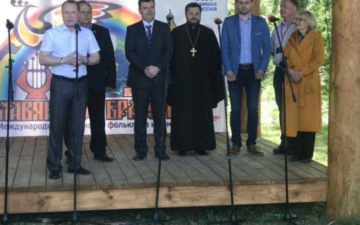 Смоленская епархия приняла участие в Фестивале «Славянское братство»