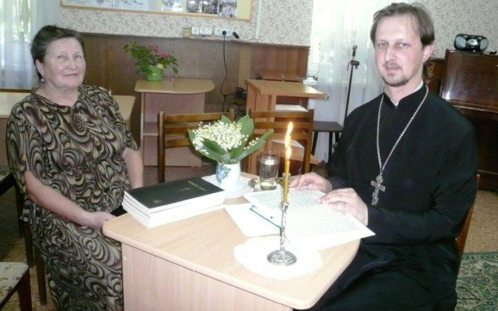 Православный лекторий в библиотеке для слепых