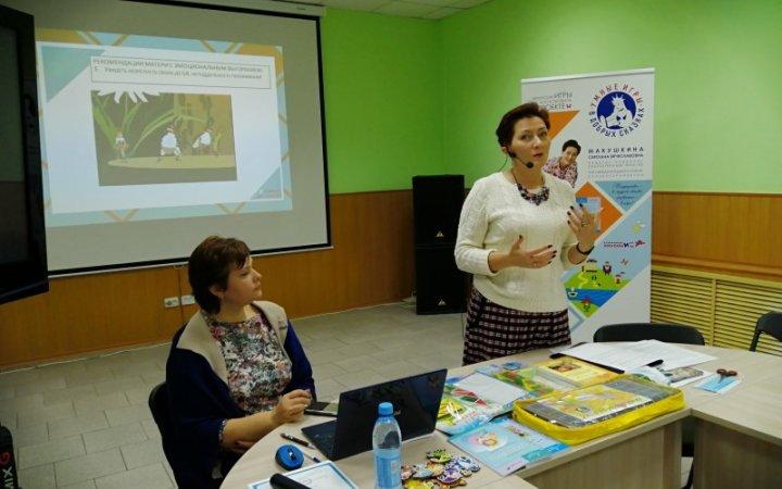 Семинар по поддержке родителей в ДПЦ храма св. Новомучеников и Исповедников Церкви Русской