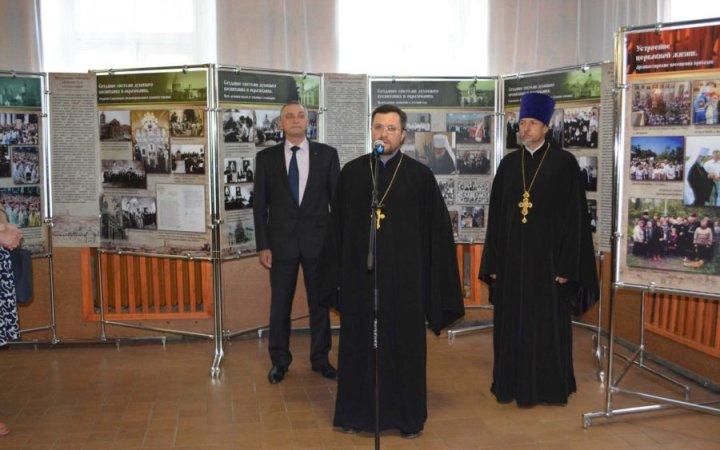 В Хиславичах открылась передвижная фотовыставка «Святейший Патриарх Кирилл: служение на Смоленской земле»