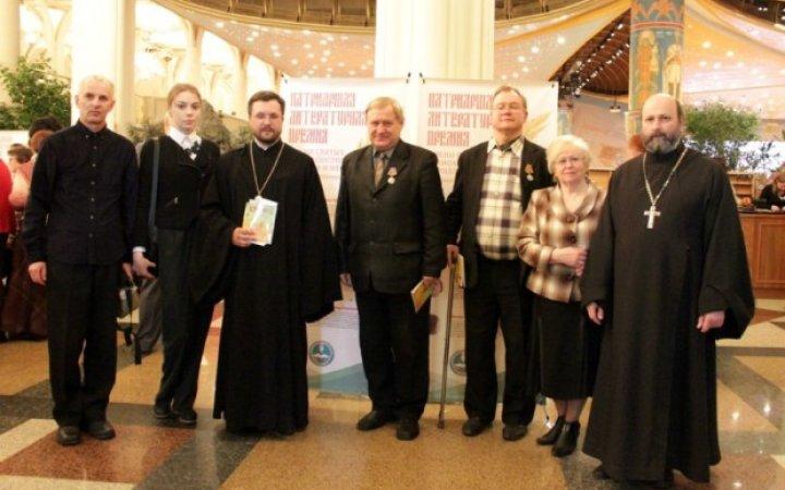 Настоятель храма принял участие в церемонии вручения Патриаршей литературной премии