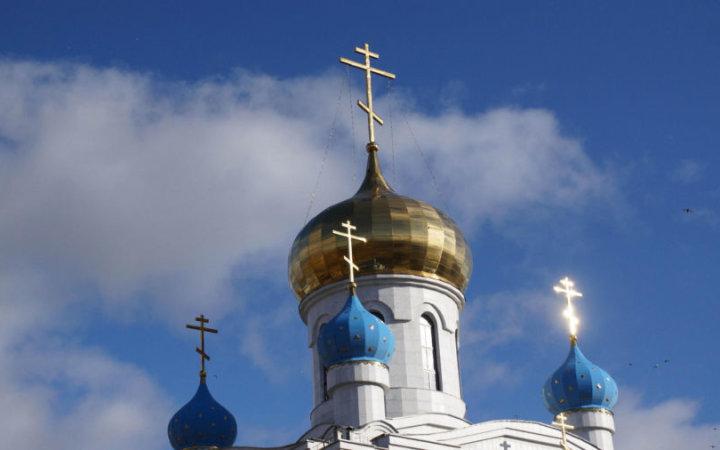 Слова благодарности за помощь настоятеля храма Святых Новомучеников Российских протоиерея Валерия Рябоконь