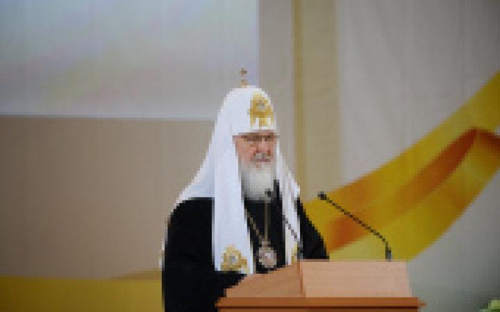 Патриарх Кирилл призвал воспрепятствовать принятию антицерковных законов на Украине