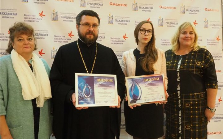 Подведены итоги Регионального этапа VIII Национальной премии «Гражданская инициатива»
